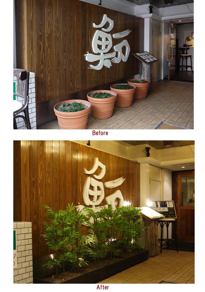 店舗デザイナー Imaeda Design