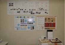 インテリアのImaedaのブログ