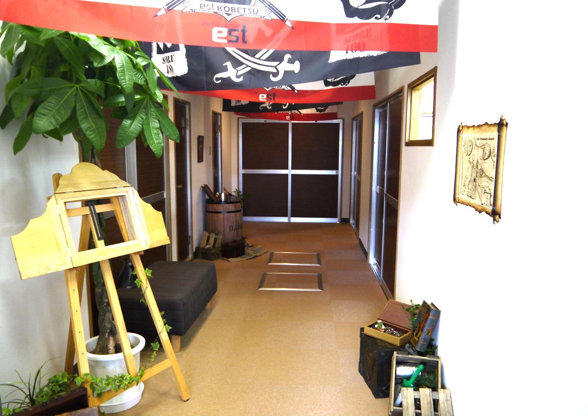 2012-06-08 千種区 EST様 塾ホール【空】-3.After