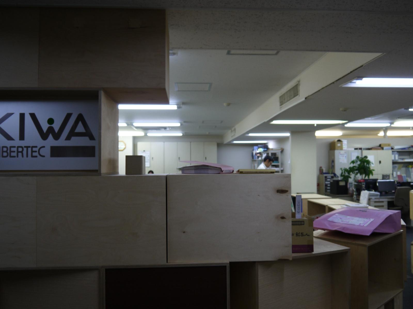 2014-05-27 トキワランバー様 クラフトスペース【3Dデザイン】-エントランス1.Before