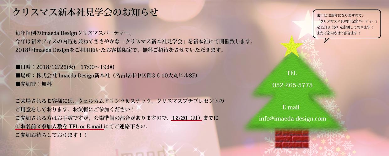 クリスマスのみ-01